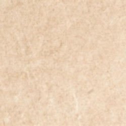 Beige - Edging Mode Profiled - Landscaping Features - 600x300x20mm Triple Pack